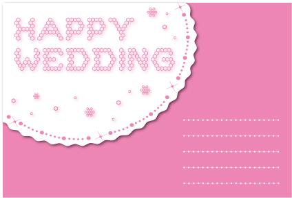 Permalink to 結婚 おめでとう カード