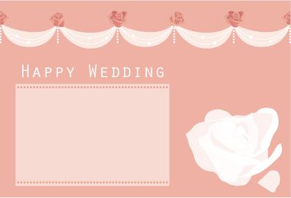 レ : 結婚祝いメッセージカード ...